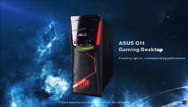 Shedding Light on Uncompromising Performance - ASUS Gaming G11DF